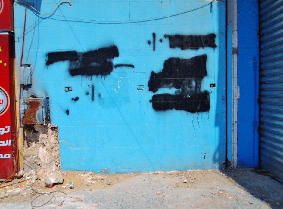 23_juan_blue-wall